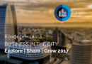 7 аспекта на изграждане на бизнес в модерния свят