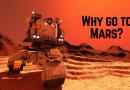 Защо да отидем на Марс? Наивност, бягство или нужда…