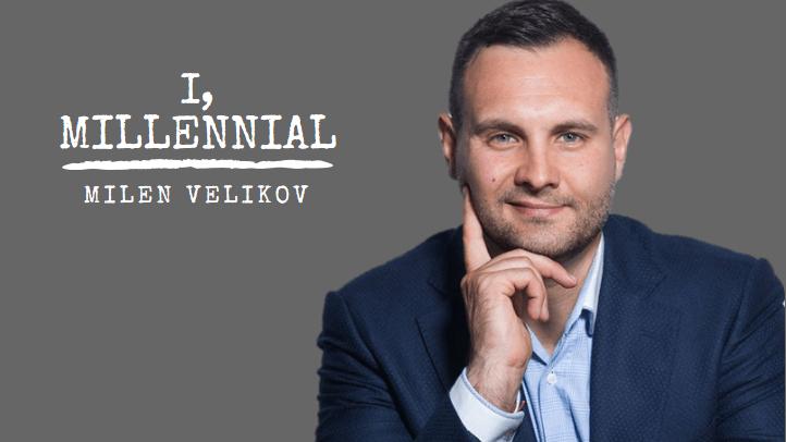 Милениал, Милен Великов