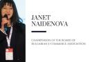 """Жанет Найденова, БЕА: Бъдещето на дигиталния маркетинг е """"FOLLOW THE MONEY"""""""