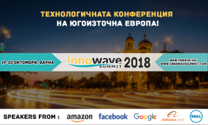 Innowave Summit 2018