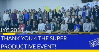 Многообразието е сила: 16th Conference Krusevo събра младите лидери от 16 страни от ЮИЕ