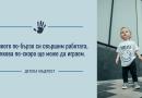 9 изпитани съвета за продуктивност, които всеки фрийлансър трябва да знае