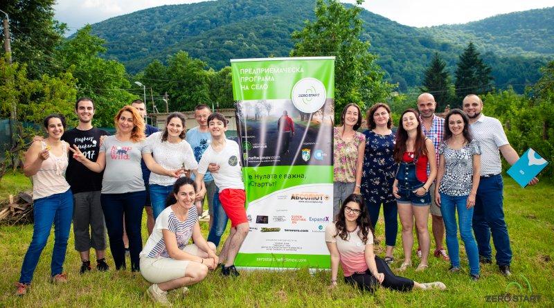 Zero Start програмата която съчетава бизнес планиране и отдих сред природата