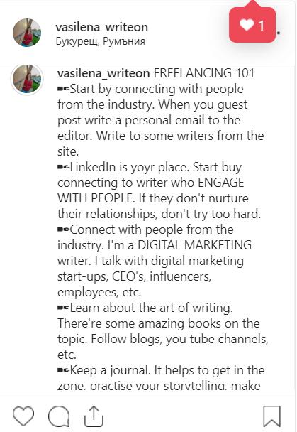 как се става инфлуенсър с ценно съдържание в instagram