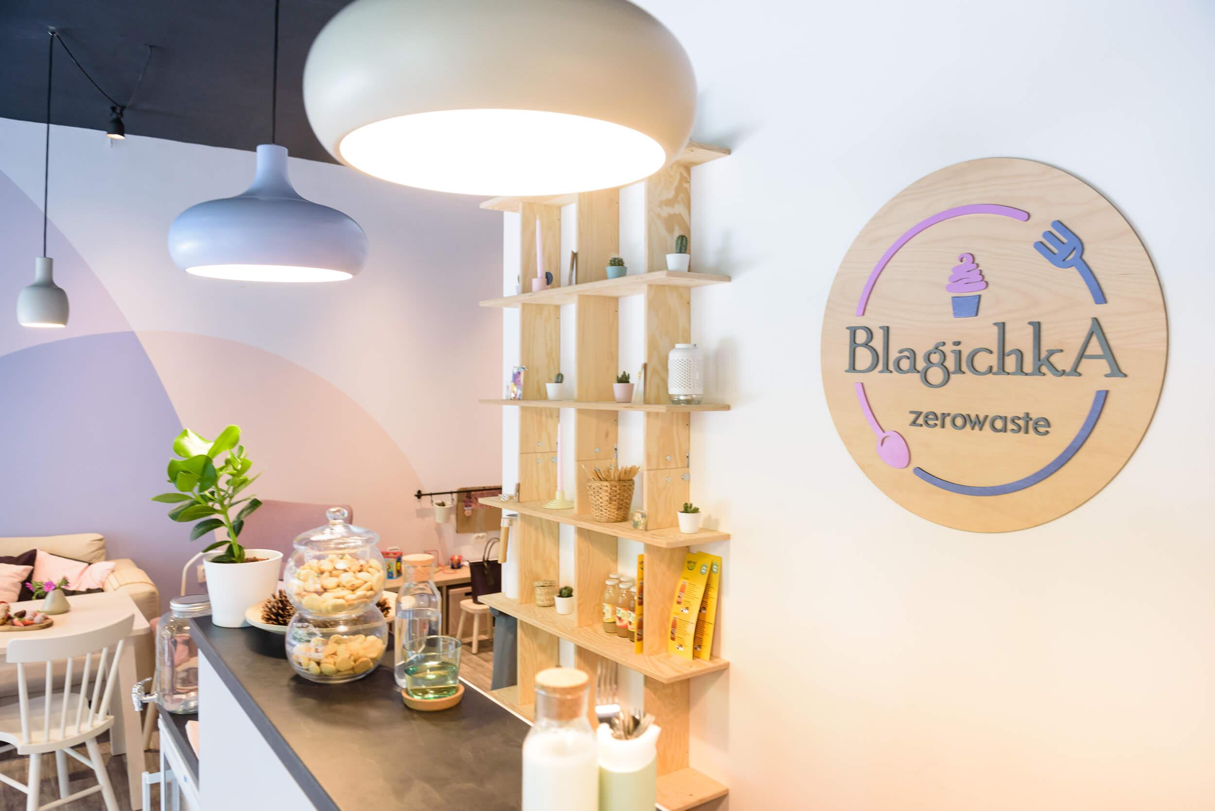 Как се създава ресторант с нулев отпадък Blagichka Zero Waste