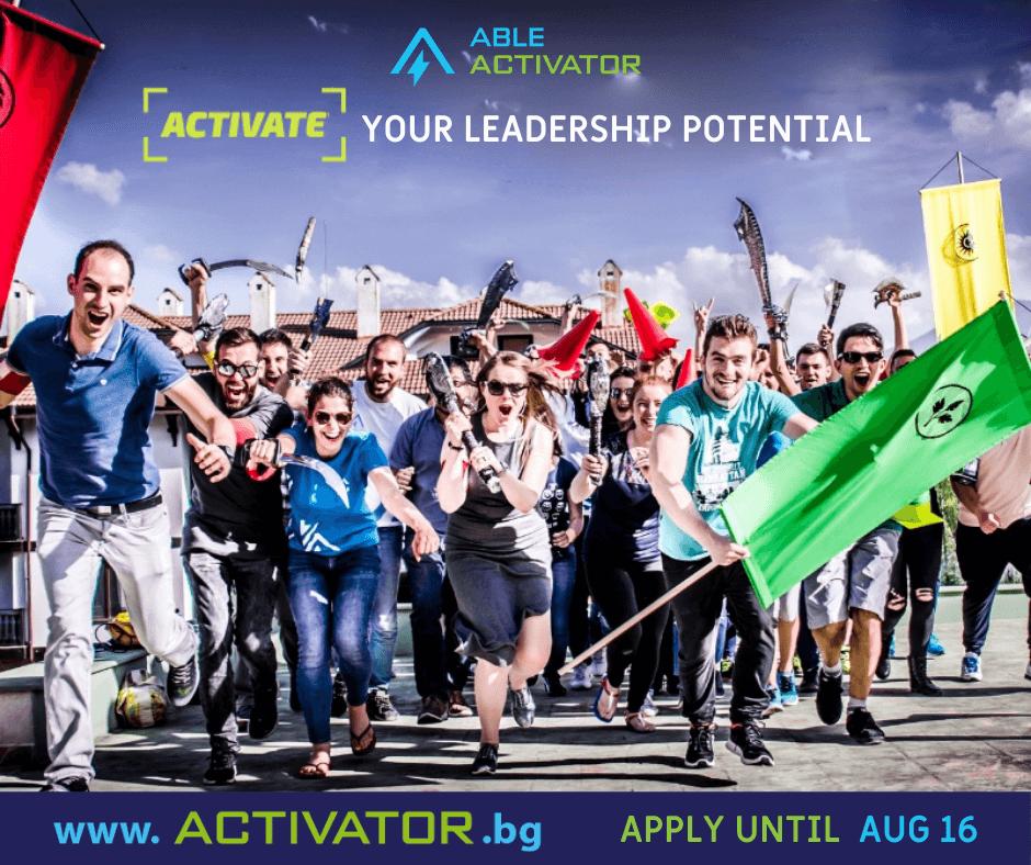Стартира кандидатстването за предприемаческата програма ABLE Activator