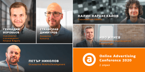 Online Advertising Conference 2020