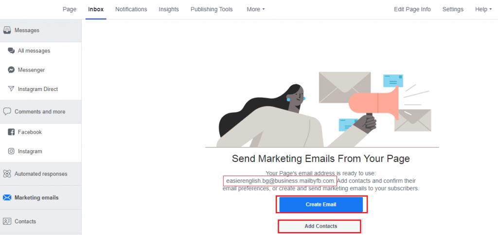 създай имейли през Facebook