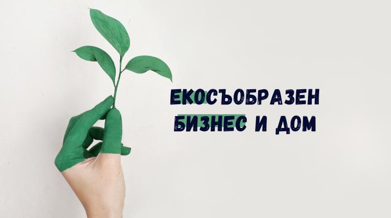 23 съвета за екосъобразен бизнес и дом Архивиране на документи