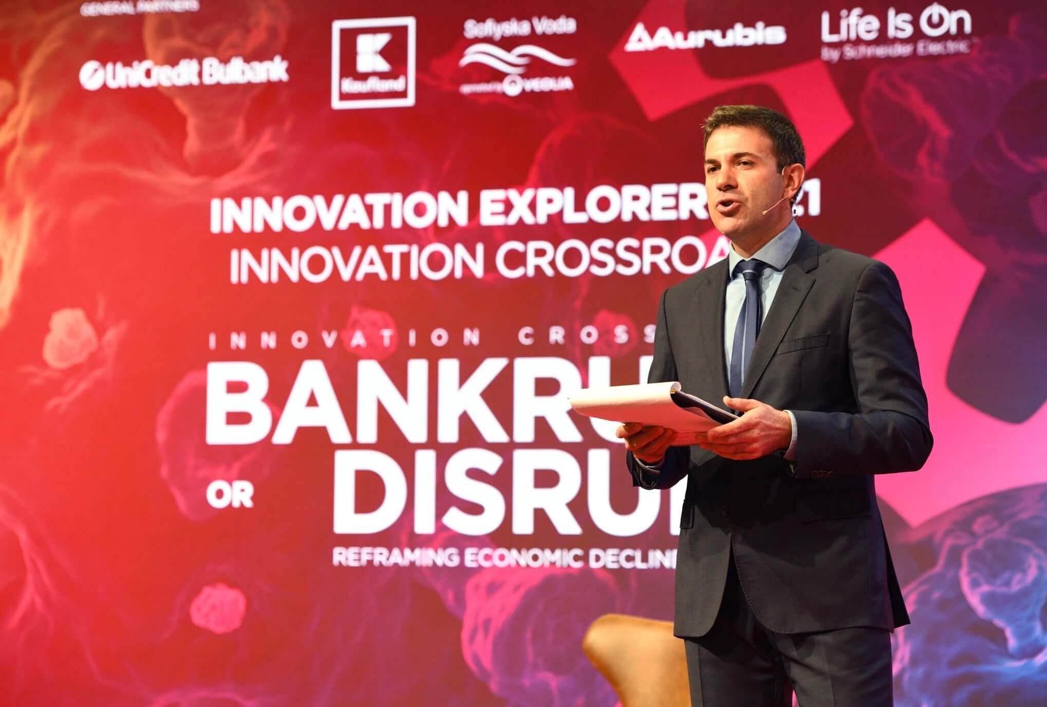 Как се създават иновации в действие по време на криза