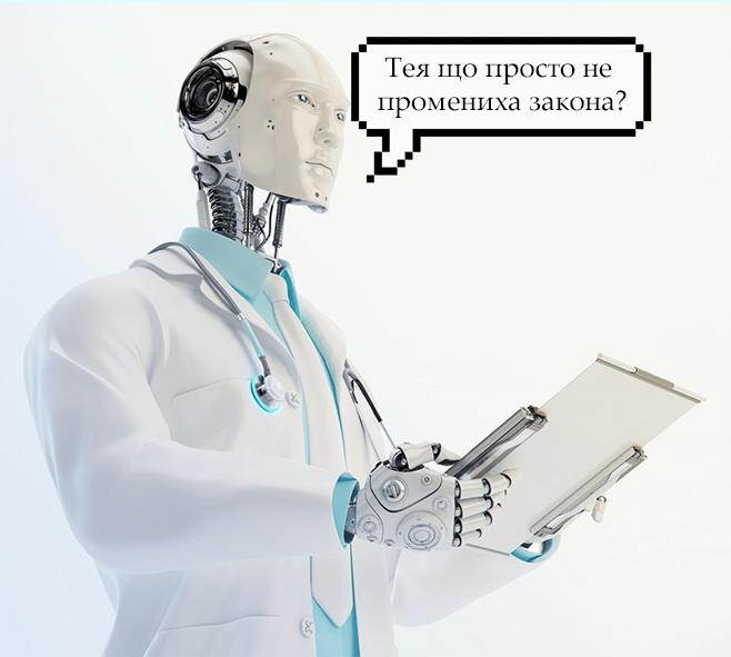 изкуственият интелект могат да работят с всички известни подробности от хилядната медицинска история на пациентите